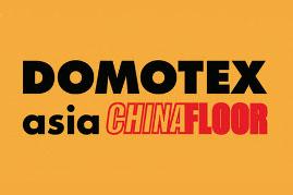 Domotex Shanghai